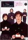 ストロベリー・オンザ・ショートケーキ 5[DVD]