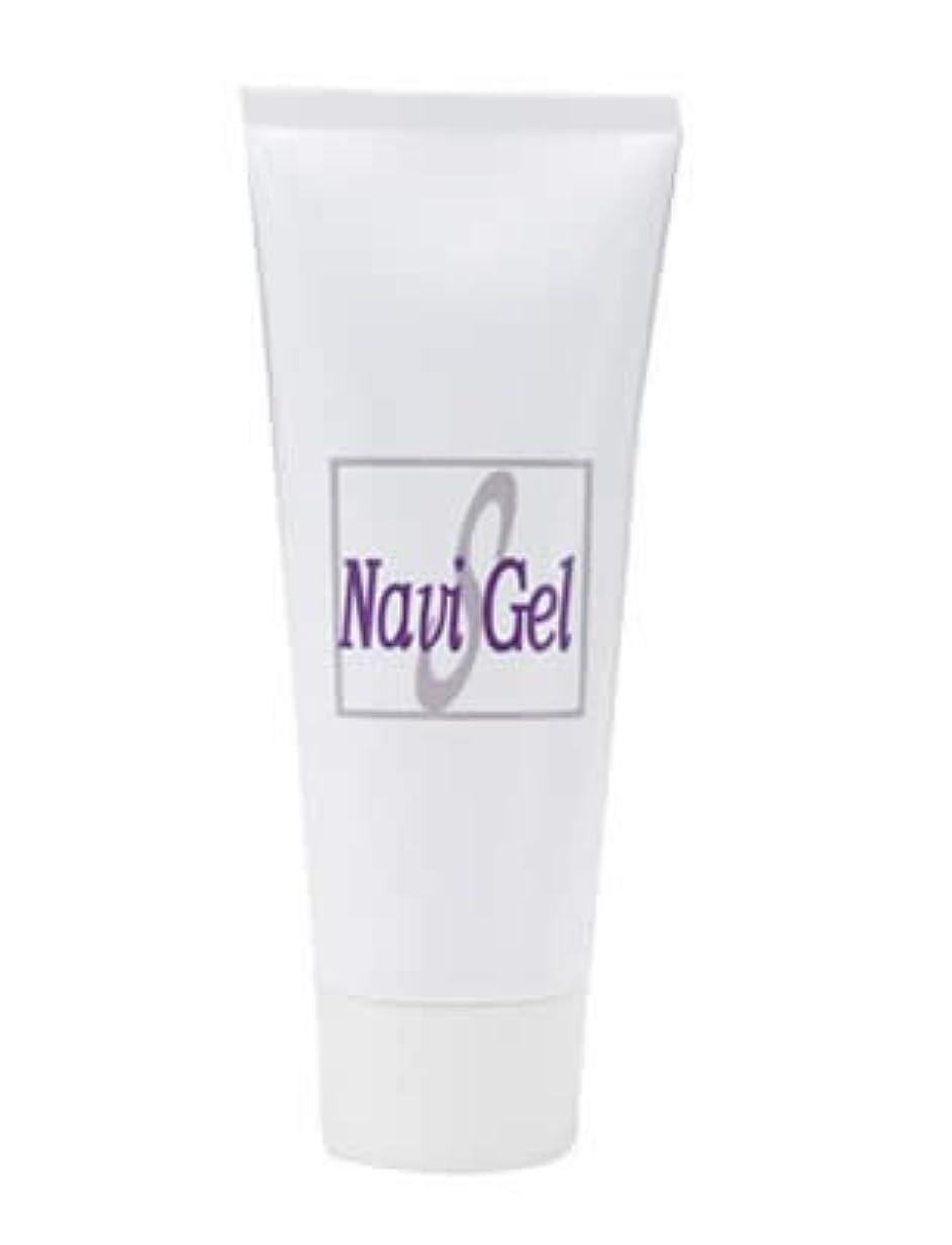端リーチ媒染剤ナビジェル 美顔器ジェル 潤滑ジェル EMS機器などを使用する時に効果を出やすくする 美容ジェル