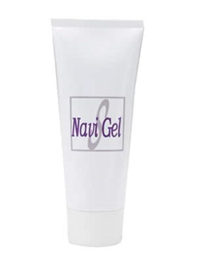 連隊ハイランドより良いナビジェル 美顔器ジェル 潤滑ジェル EMS機器などを使用する時に効果を出やすくする 美容ジェル