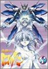 奇鋼仙女ロウラン 4[DVD]