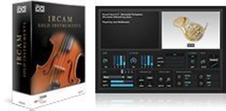 ドーム弱い当社IRCAM Solo Instruments -オーケストラ音源-
