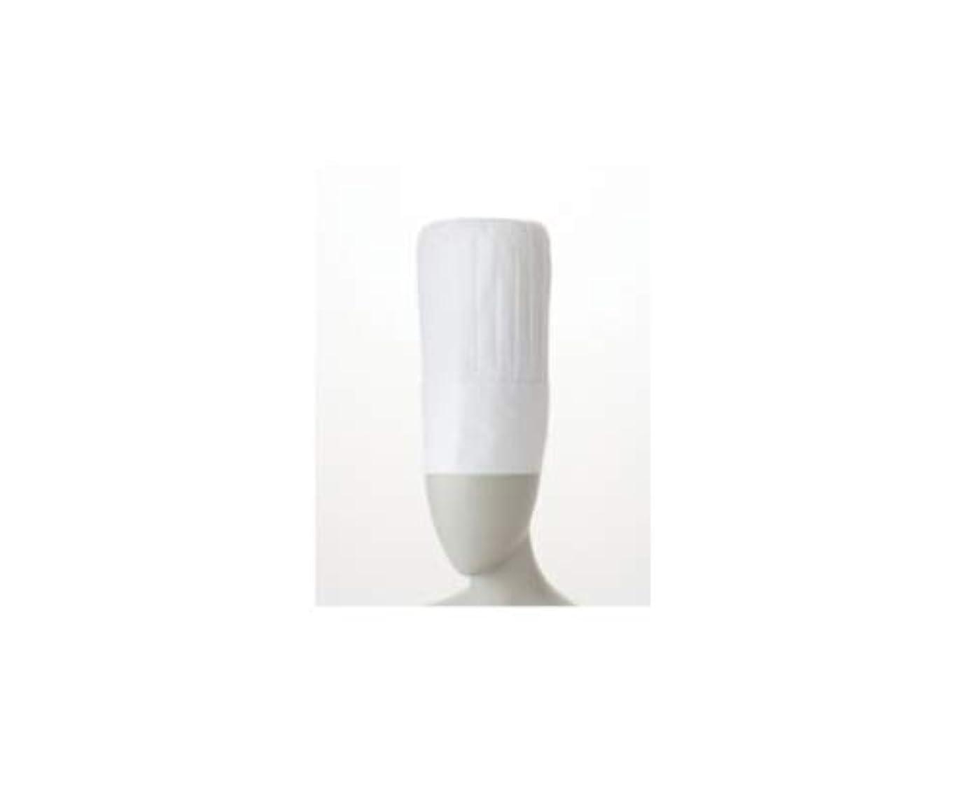 バッフルヒント乗ってチーフコック帽(30cm) 白/61-6131-96