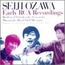 Seisyun No Seiji Ozawa by Seiji Ozawa (2002-11-20)