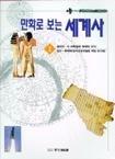 Unknown Binding ??? ?? ??? 1 [Korean] Book