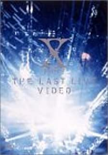 X JAPAN: The Last Live Video [DVD]