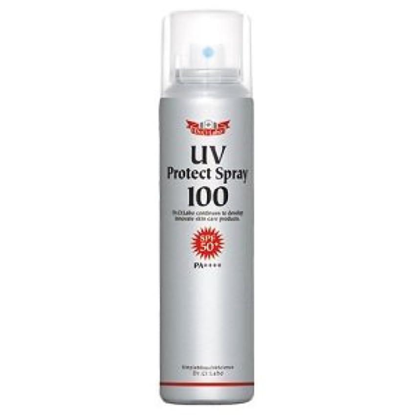 クラシカル納税者情熱ドクターシーラボ UVプロテクトスプレー100