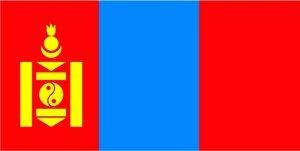 UB Fahne/Flagge Mongolei 60 cm x 90 cm Neuware!!!