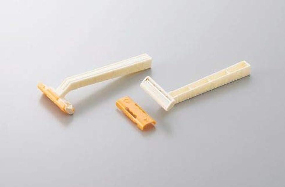 シニスどういたしましてショートdaito T字カミソリ バラ バルク ロード1?固定式1枚刃 2000本セット