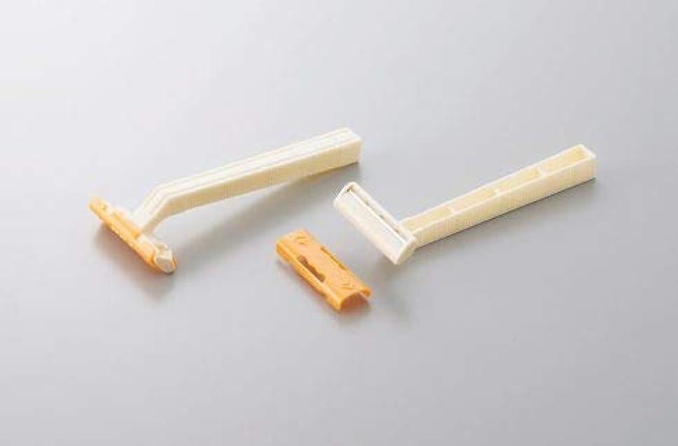 口頭ウガンダ浴daito T字カミソリ バラ バルク ロード1?固定式1枚刃 2000本セット