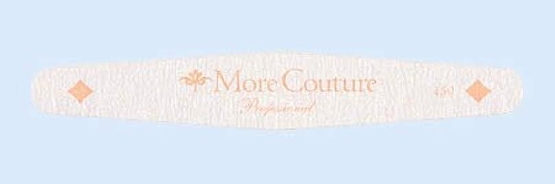 そこから縫い目★More Couture(モアクチュール) <BR>ネイルファイル ダイヤ 150G