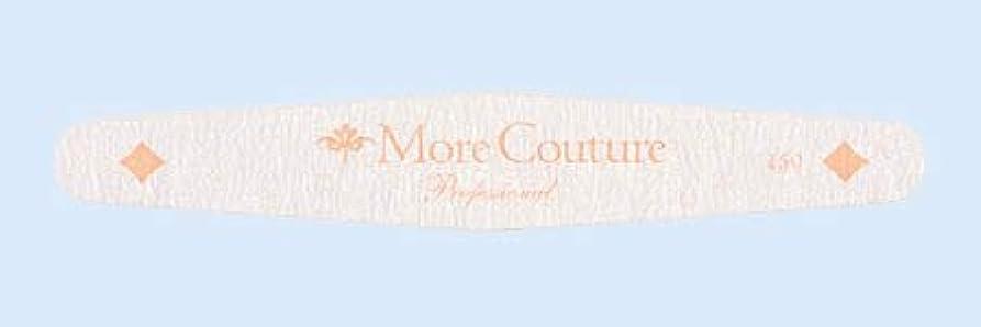 線形住居ことわざ★More Couture(モアクチュール) <BR>ネイルファイル ダイヤ 150G