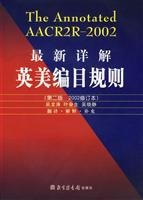New Detailed Anglo-American Cataloguing Rules, second edition, 2002 revision)
