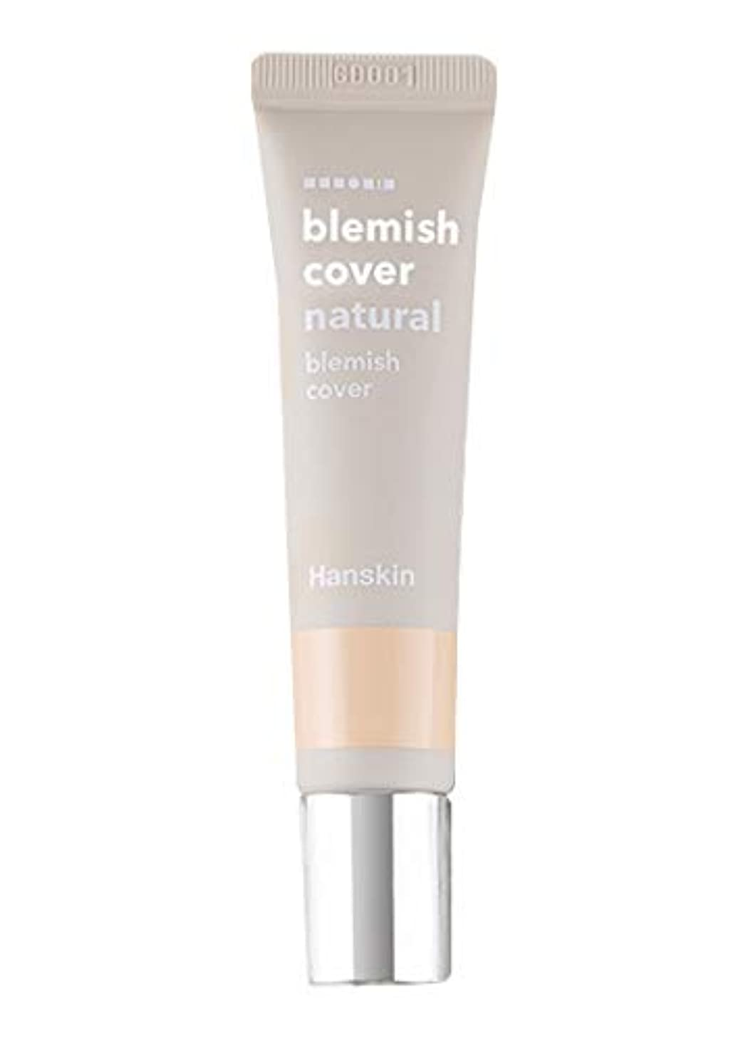 残高アマゾンジャングルネブHANSKIN Blemish Cover Concealer 12g × 1Pcs 0.42 oz (Natural)