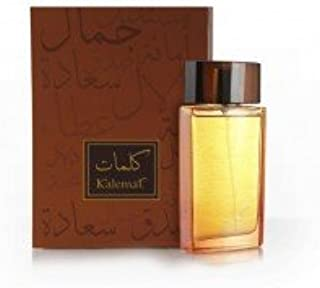 Kalemat Spray for Unisex 100ml