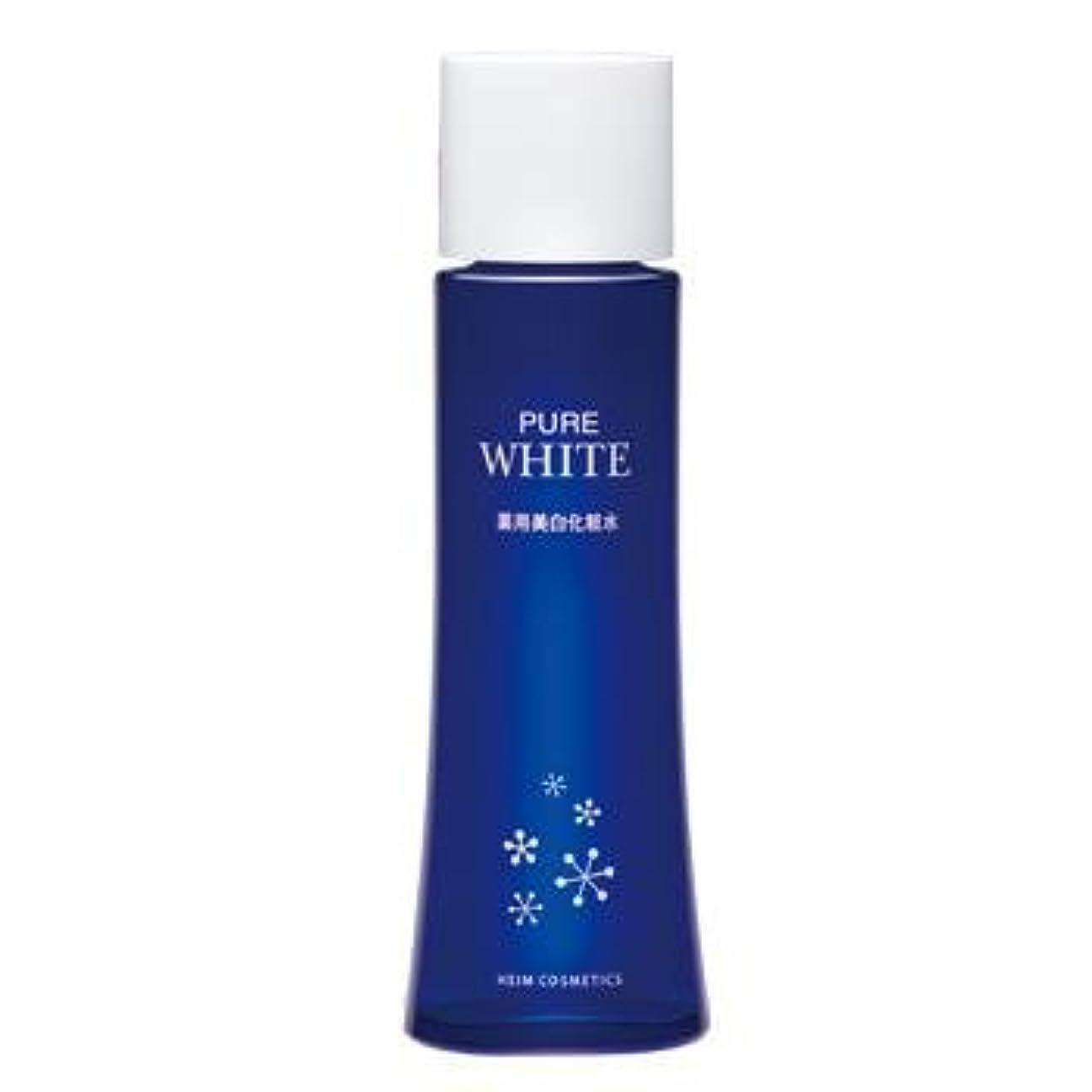 新聞マウンド一部ハイム化粧品/薬用ピュアホワイト/化粧水(しっとり)【乾燥しやすい肌に美白とうるおいを】
