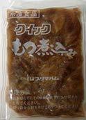 【冷凍】プリマハム かみふらの工房もつ煮込み x6袋