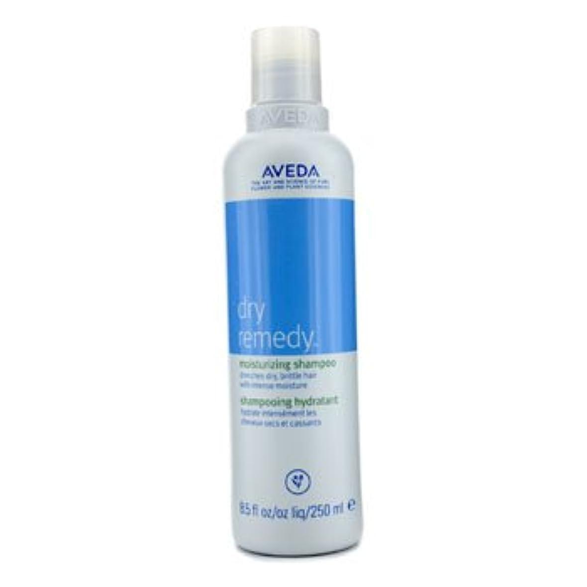 防止まさに熱帯の[Aveda] Dry Remedy Moisturizing Shampoo - For Drenches Dry Brittle Hair (New Packaging) 250ml/8.5oz