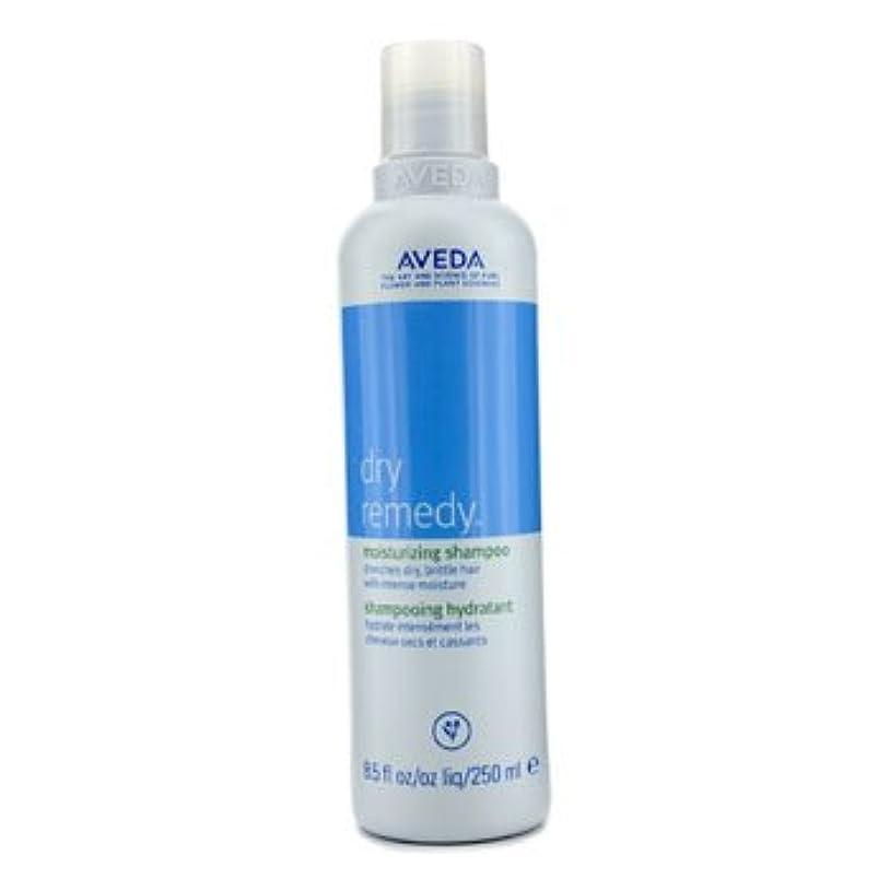 オデュッセウス山積みの責め[Aveda] Dry Remedy Moisturizing Shampoo - For Drenches Dry Brittle Hair (New Packaging) 250ml/8.5oz