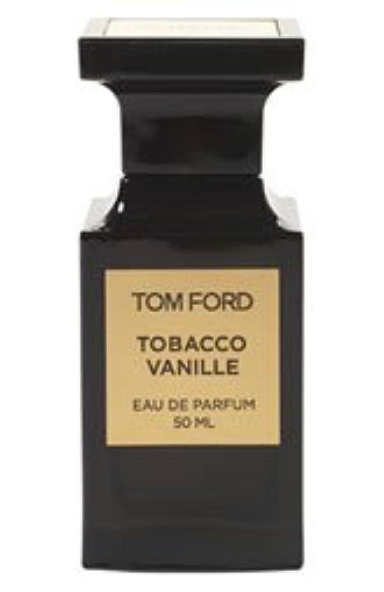 上向き真似る結婚するTom Ford Private Blend 'Tobacco Vanille' (トムフォード プライベートブレンド タバコバニラ) 1.7 oz (50ml) EDP Spray