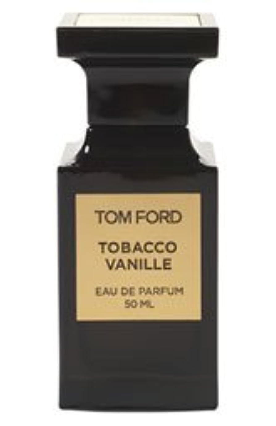 完了調子未接続Tom Ford Private Blend 'Tobacco Vanille' (トムフォード プライベートブレンド タバコバニラ) 1.7 oz (50ml) EDP Spray