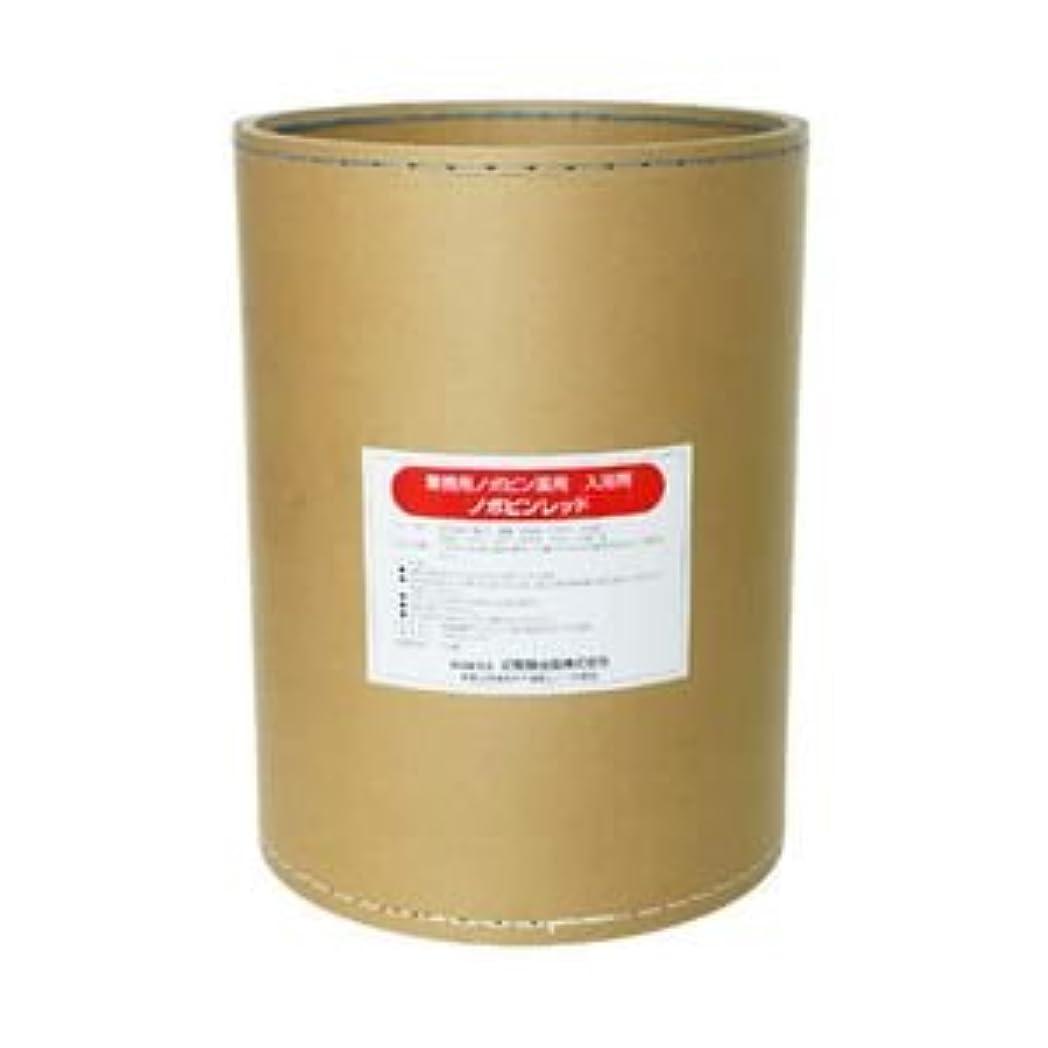 計算大混乱断線業務用入浴剤 ノボピン レッド 18kg