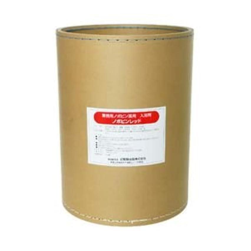 フォローせっかちリファイン業務用入浴剤 ノボピン レッド 18kg