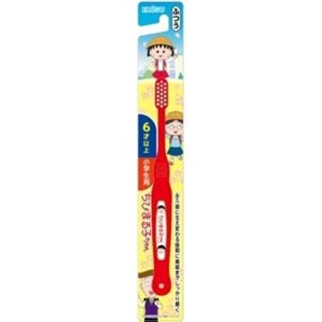 トラクター位置づけるヶ月目(まとめ)エビス子供 ちびまる子ちゃん 6才以上 【×12点セット】