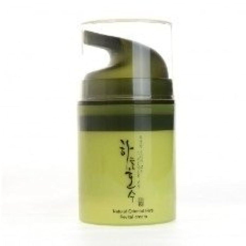 悪行ほとんどの場合ダーベビルのテスSkylake Natural Oriental Herb Revital Cream ハヌルホス ナチュラルオリエンタル ハーブリバイタルクリーム [並行輸入品]