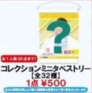西田汐里 販売終了コレクション ミニタペストリー ハロプロ研修生発表会 2019 9月 煌...