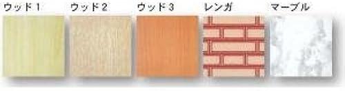 Arte print board 5mm A1 Wood 1 (japan import)