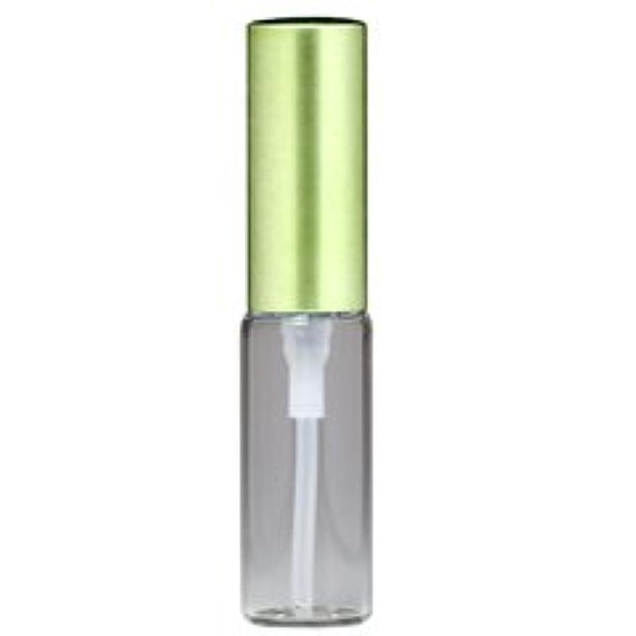 【ヒロセ アトマイザー】クリアー ガラスアトマイザー アルミキャップ 48095 (CLガラスAT グリーン) 4ml