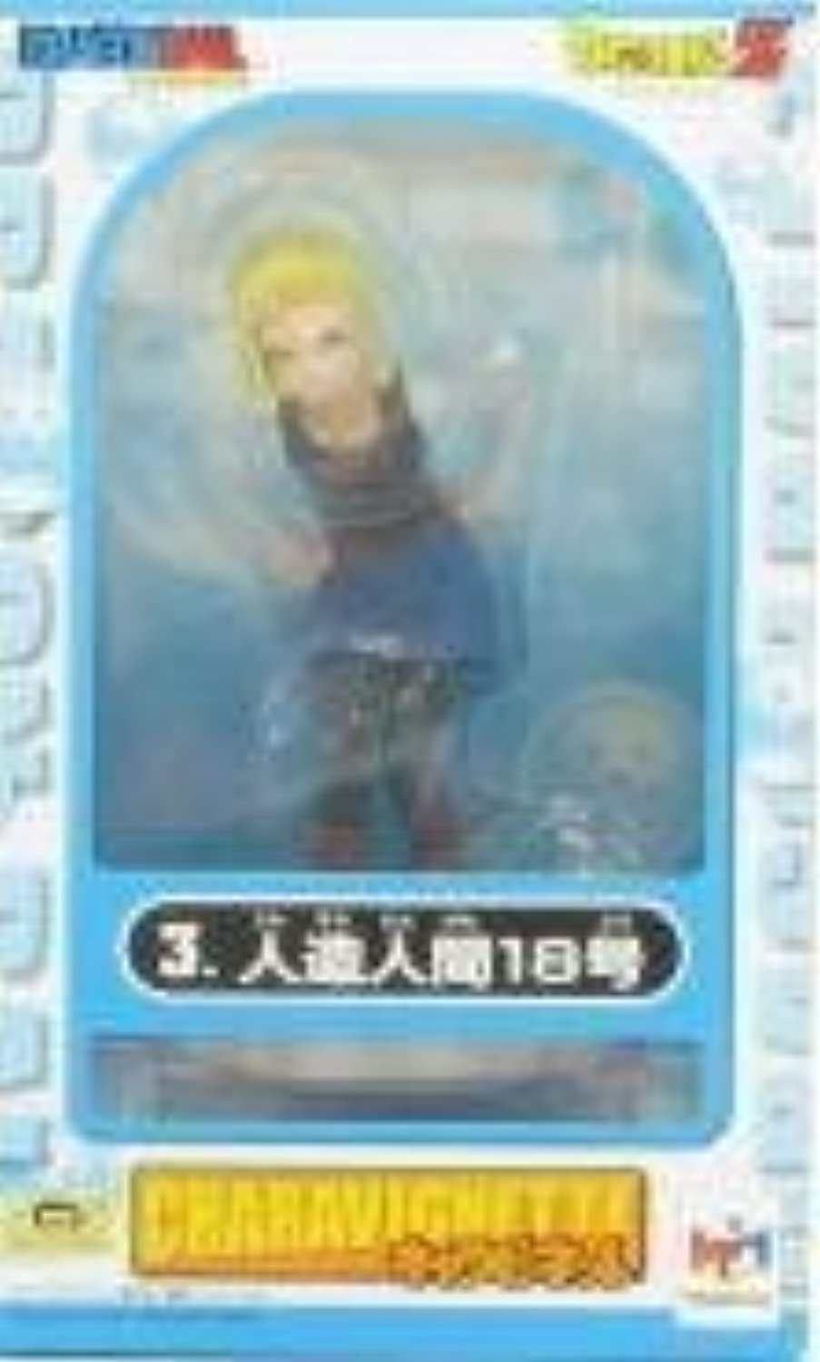 Dragon Ball Z Character Vignette Android No. 18 (japan import)