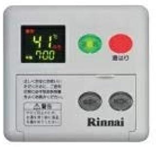 リンナイ ガス温水機器専用部品 台所リモコンMC-70V