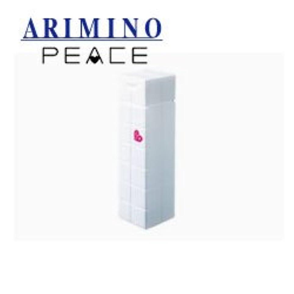 モーター魅力抗議アリミノ ピース グロスmilk ホワイト 200ml