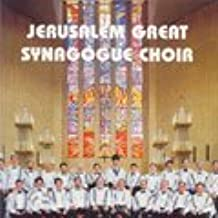 jerusalem great synagogue choir