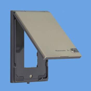 パナソニック コスモシリーズワイド21 防雨コンセントガードプレート 簡易鍵付 IPX4 3コ用 シャンパンブロンズ WTF7983Q