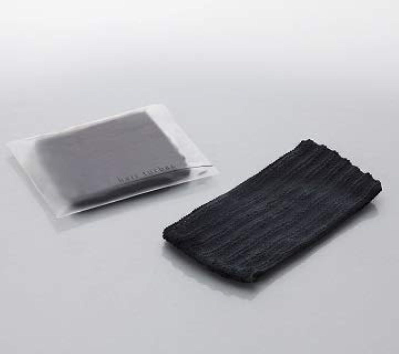 スキムアルカイック将来のヘアターバン 黒色 1600個 アクシスシリーズ