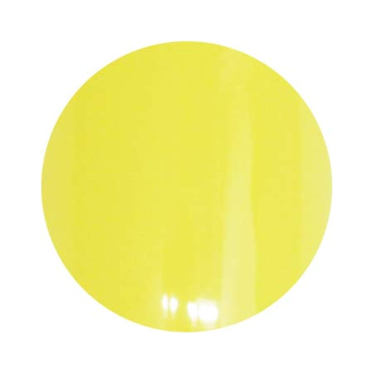 誠意借りているサワーLUCU GEL ルクジェル カラー YET01 シトロン 3.5g