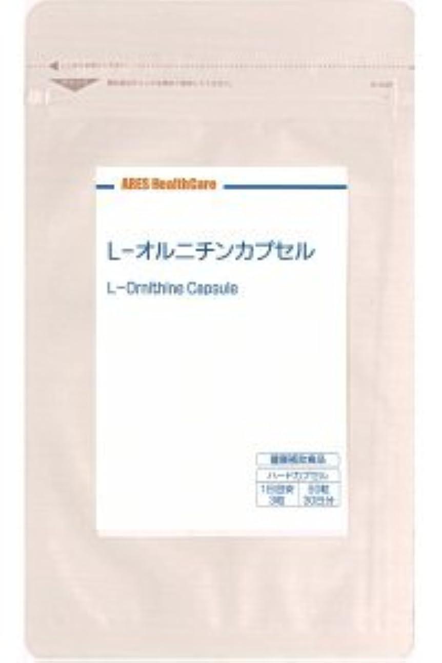グループラケット知性L-オルニチンカプセル(30日分)