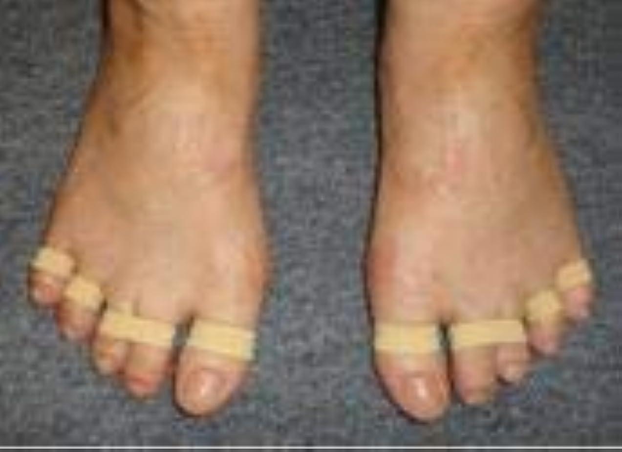 拡散するラベンダーボリューム足ゆびバランスパッド(第1趾親指用)80