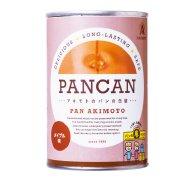 パン・アキモト:レギュラーシリーズ「パンの缶詰 メイプル 24缶」