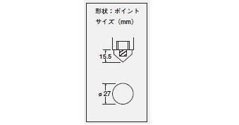 ムラテックKDS アタッチメント ショートポイント SP-DM