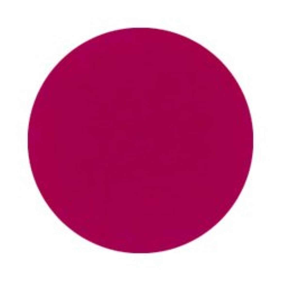豆有用著名な★JESSICA(ジェシカ) <BR>ジェレレーション カラー 15ml<BR>641 セクシーサイレン
