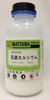 【食品用規格/L型発酵】乳酸カルシウム500g