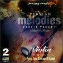 Persian Melodies 2 - Selected Pieces