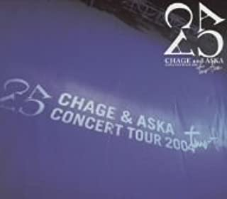 CHAGE and ASKA CONCERT TOUR 2004 two-five(初回限定盤) [DVD]