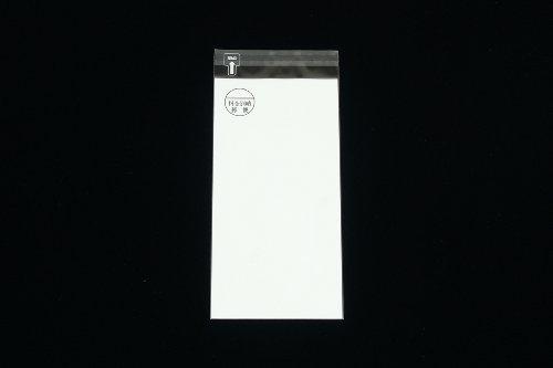 印刷透明封筒 長3 【100,000枚】 OPP 50μ(0.05mm) 別納2本 表:白ベタ 切手/筆記可 静電気防止処理テープ付き 折線付き 横120×縦235+フタ30mm印刷可