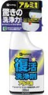 カンペハピオ/ALESCO 復活洗浄剤300ml アルミ用(3302661) 414002300 [その他] [その他]