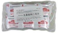 【第2類医薬品】ウチダの生薬製剤二号方 60包