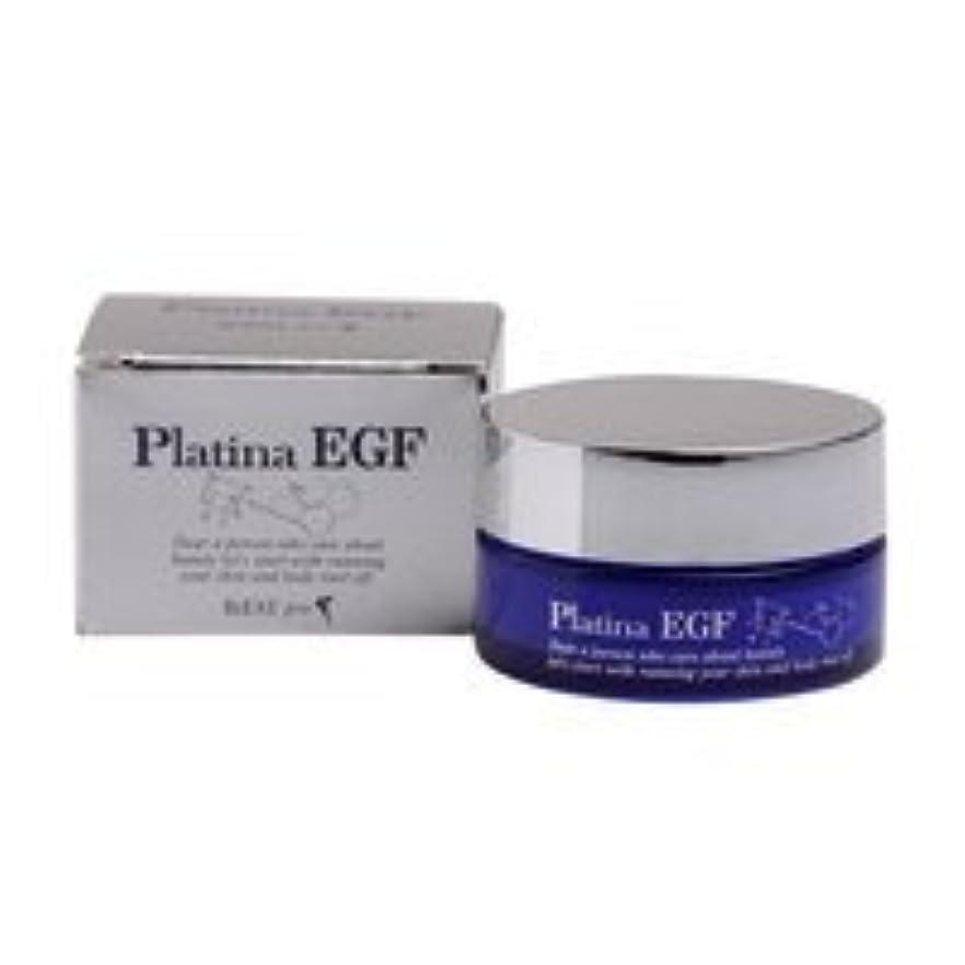 教育するほかに耐久ビエスト化粧品 ビエストプロ プラチムEGモイスト 30g